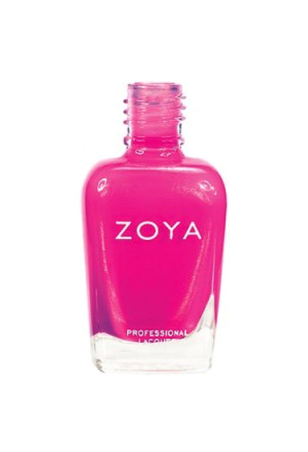 満足教えるアルミニウム[Zoya] ZP480 ケイティ [Ooh-La-La Collection][並行輸入品][海外直送品]