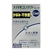 【第3類医薬品】スマイルコンタクトEX AL-Wクール 12mL ×5