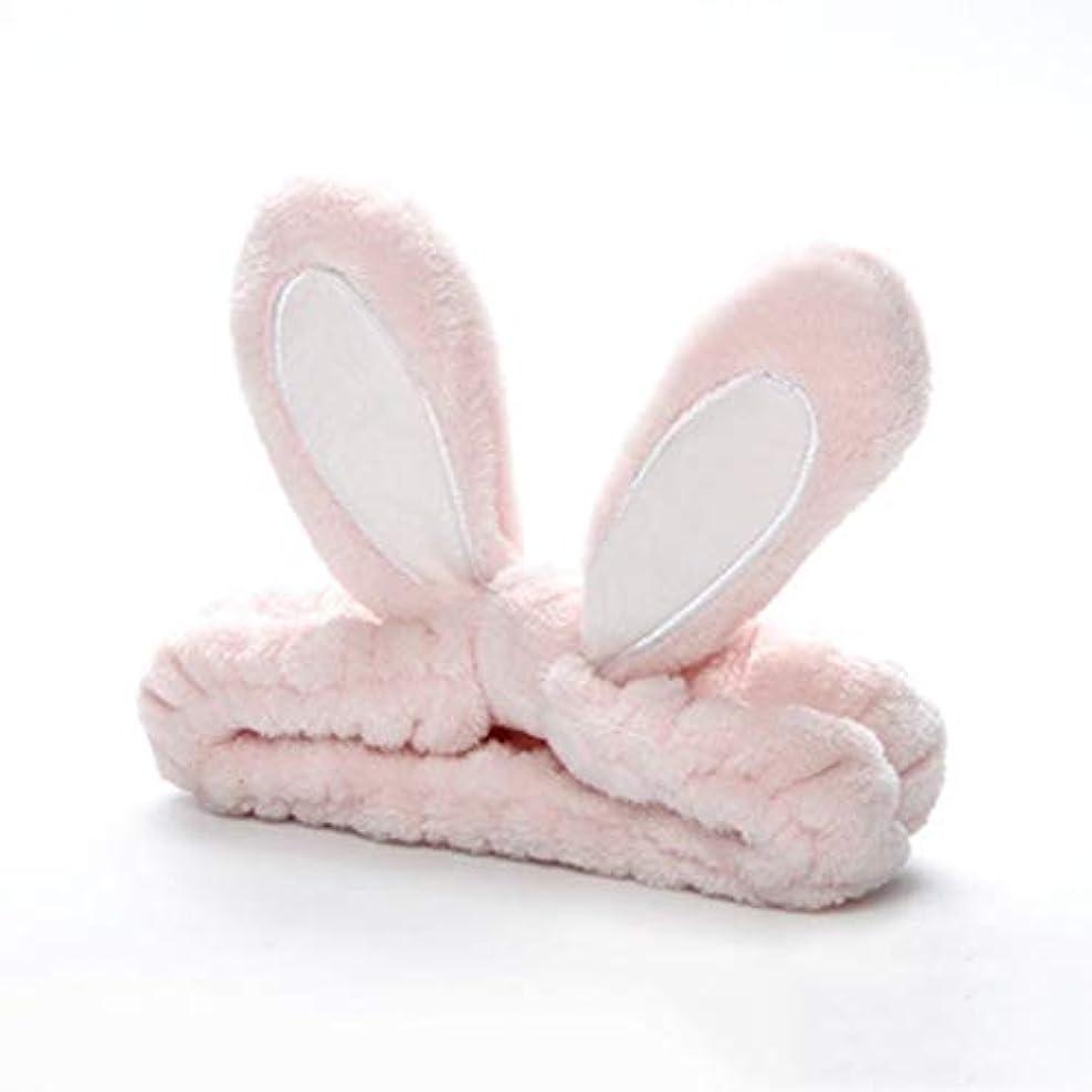 チーズ喉頭水曜日かわいいうさぎ耳帽子洗浄顔とメイクアップ新しくファッションヘッドバンド - ライトピンク
