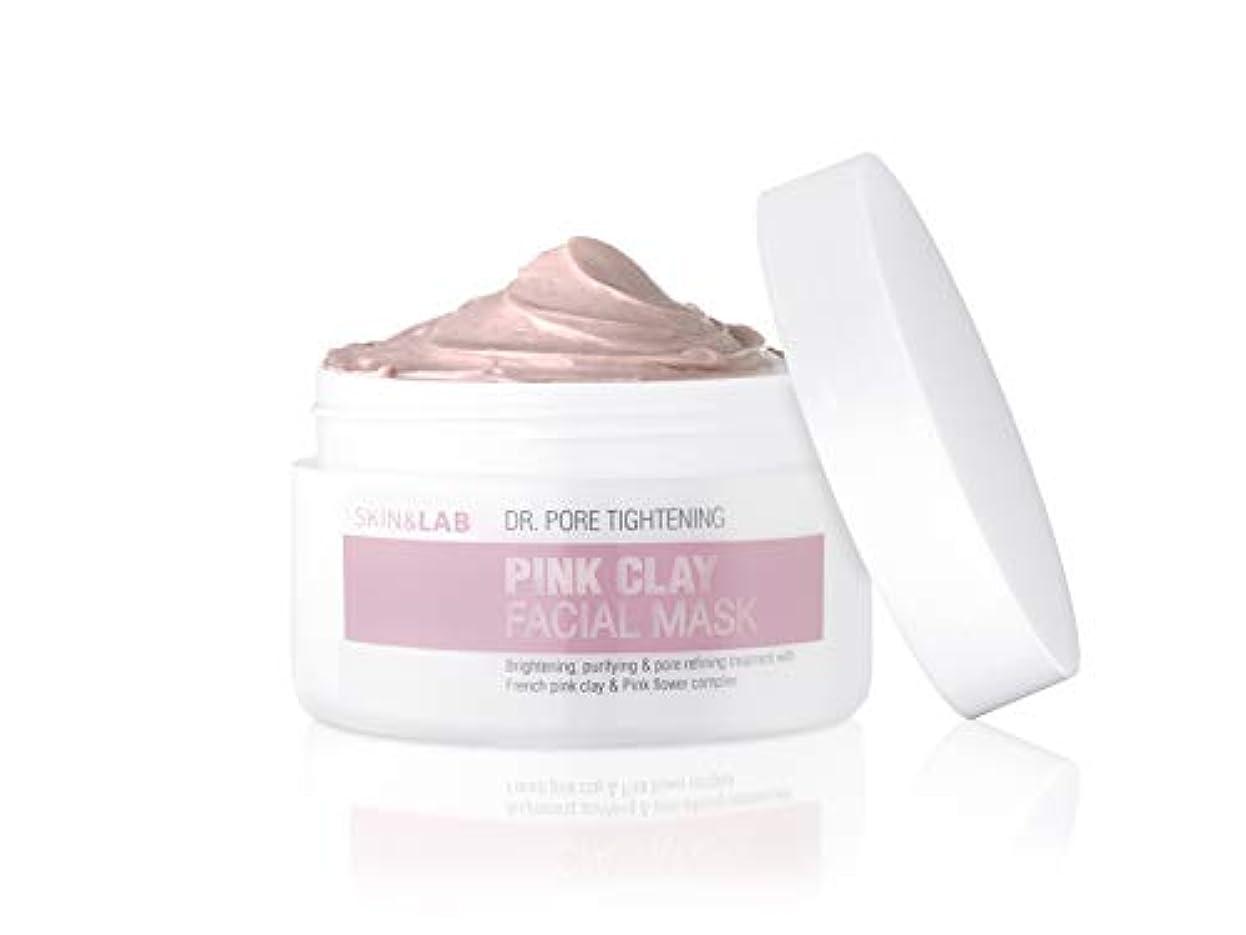 プライム参加する懺悔SKIN&LAB []フランスのピンクの粘土とピンククレイマスク、均一で明るい肌のトーン、心を落ち着かせる、平滑化、保湿、毛穴世話、Calamin、ピンクの花の複雑な、100グラム、3.5オンス ピンク