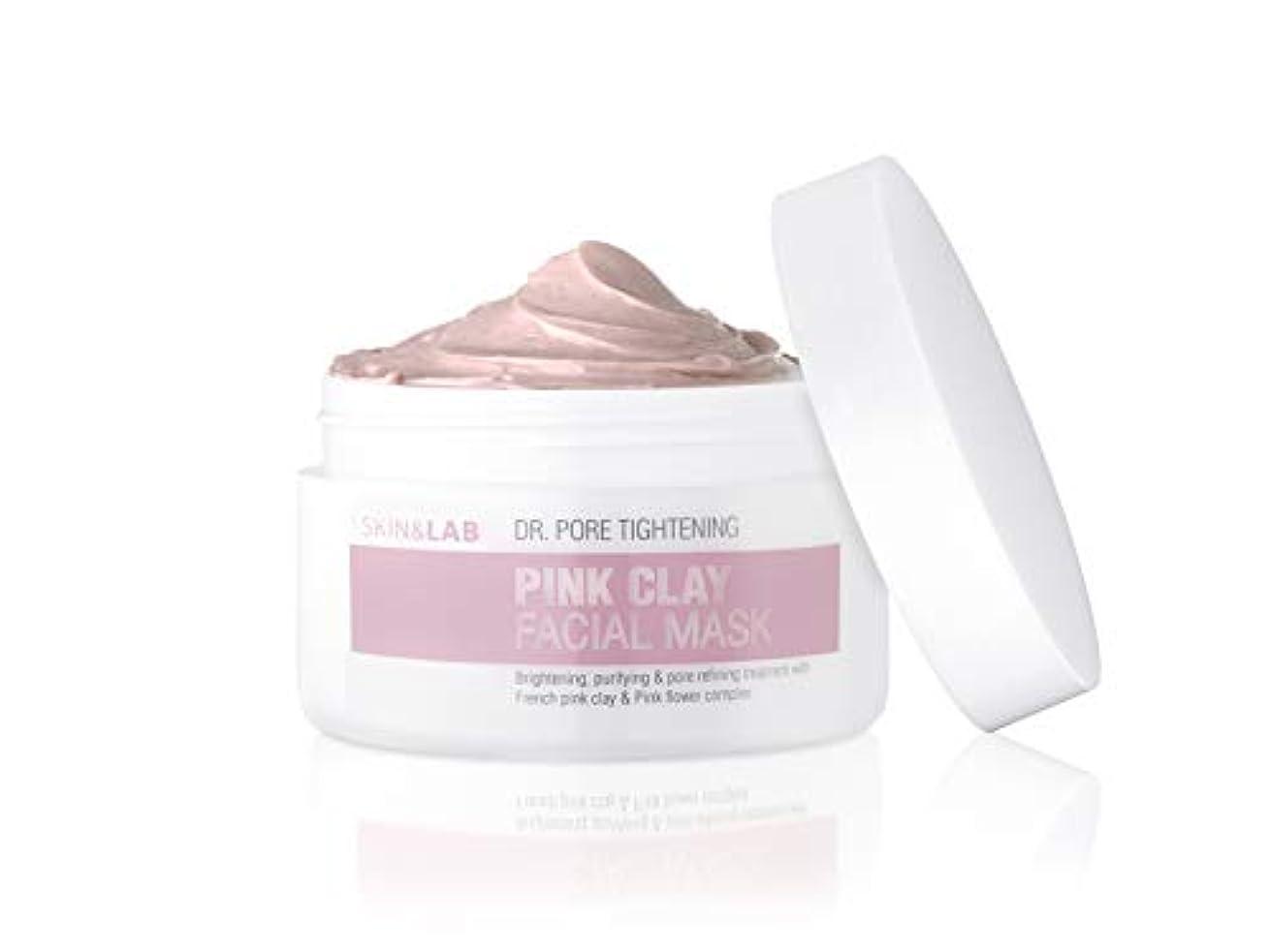 早めるアラブサラボエスカレートSKIN&LAB []フランスのピンクの粘土とピンククレイマスク、均一で明るい肌のトーン、心を落ち着かせる、平滑化、保湿、毛穴世話、Calamin、ピンクの花の複雑な、100グラム、3.5オンス ピンク