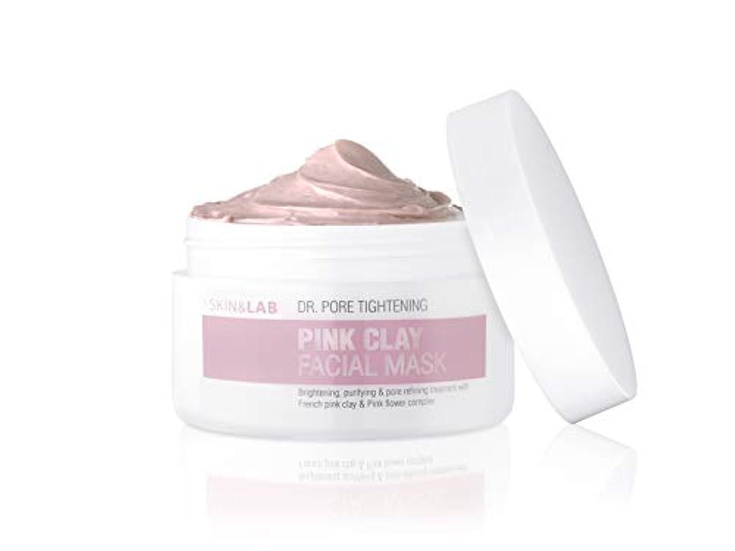 愛ソロちなみにSKIN&LAB []フランスのピンクの粘土とピンククレイマスク、均一で明るい肌のトーン、心を落ち着かせる、平滑化、保湿、毛穴世話、Calamin、ピンクの花の複雑な、100グラム、3.5オンス ピンク