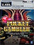 Pocket Gambler 日本語版