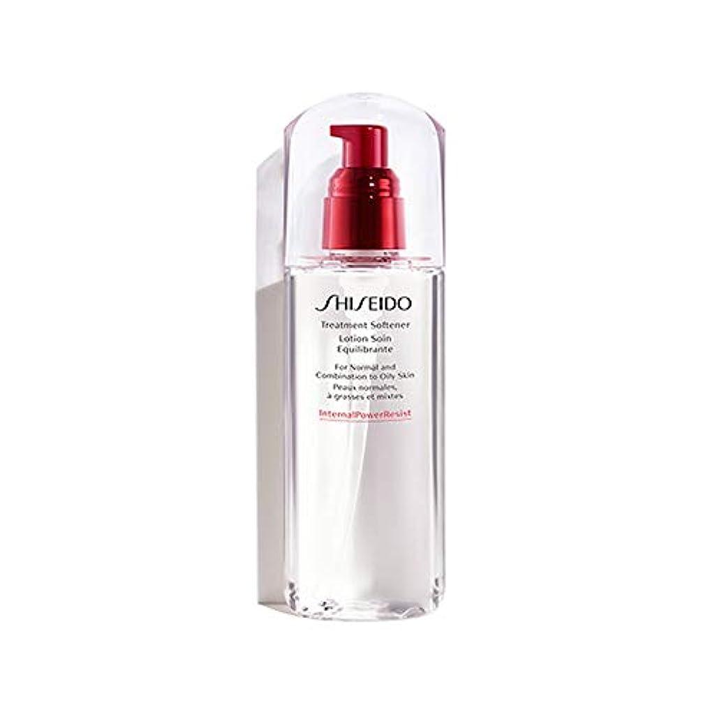 殉教者線弾丸資生堂 Defend Beauty Treatment Softener 150ml/5oz並行輸入品