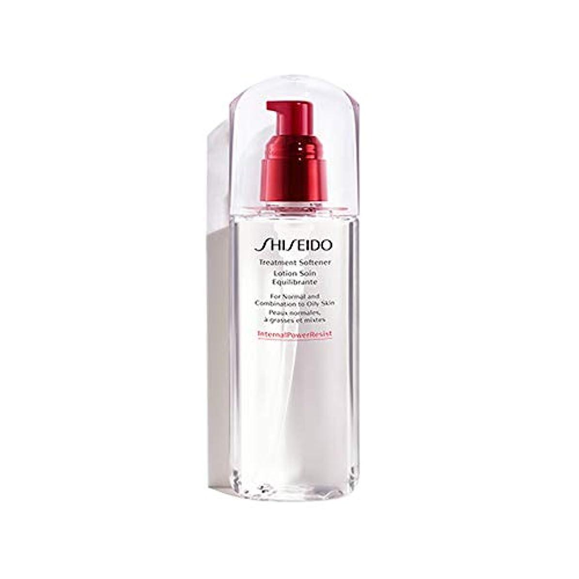 治すバラバラにする中傷資生堂 Defend Beauty Treatment Softener 150ml/5oz並行輸入品