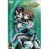 Simoun(シムーン) 2 [DVD]