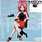 アンドロイド・アナMAICO 2010(6) [DVD]