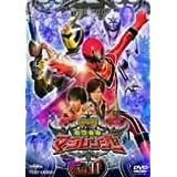 魔法戦隊マジレンジャー VOL.11 [DVD]
