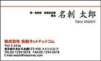 名刺100枚 MTM60 (名刺作成 名刺印刷 名刺プリント デザイン名刺 テンプレート おしゃれ 名刺ネットドットコム)