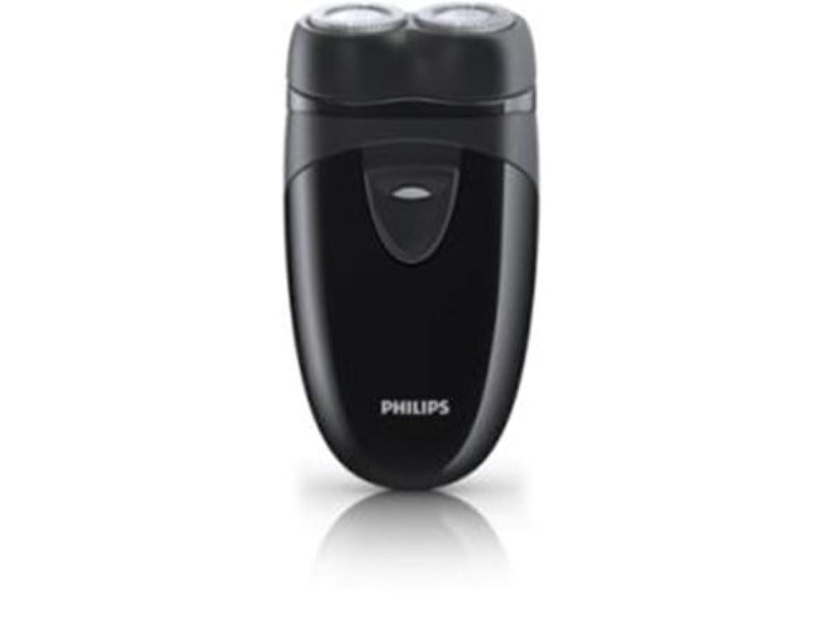 温度狭いサラミフィリップス メンズシェーバー 携帯用 乾電池式 PQ208
