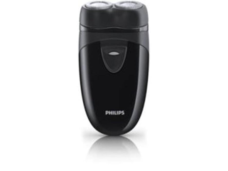 不名誉な振る兄弟愛フィリップス メンズシェーバー 携帯用 乾電池式 PQ208