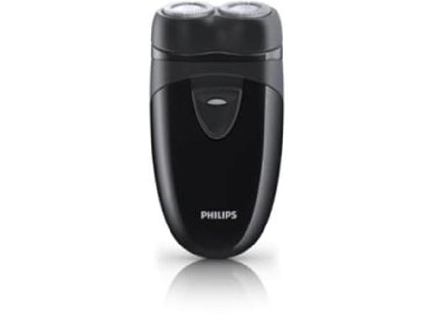 フィリップス メンズシェーバー 携帯用 乾電池式 PQ208