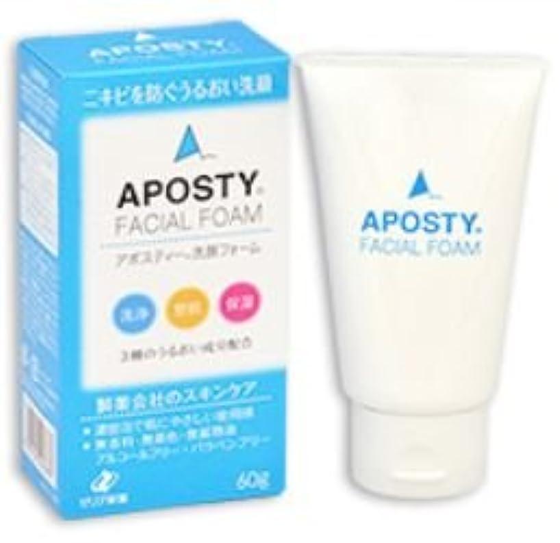 ネットパッケージ士気アポスティー洗顔フォーム 60g ×10個