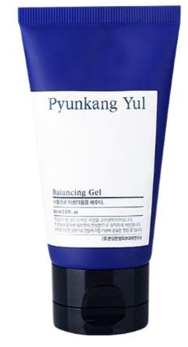パンサー真面目な欠如[Pyunkang Yul] Balancing Gel 60ml / バランシング ジェル 60ml [並行輸入品]