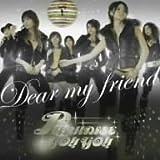 Dear my friend(DVD付)
