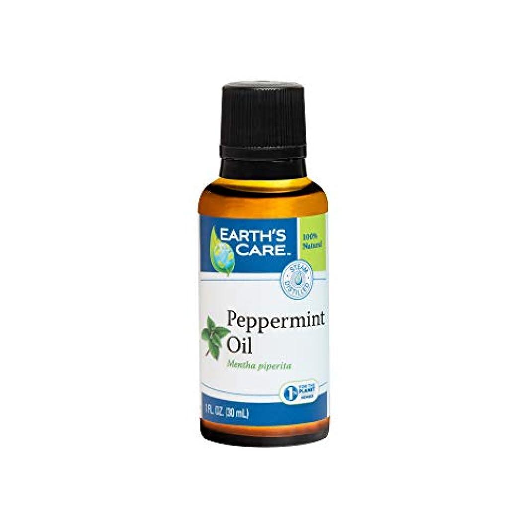 穴ピアニスト抹消海外直送品Peppermint Oil 100% Pure and Natural, 1 OZ by Earth's Care