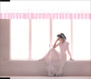 Believe In You(strings version)