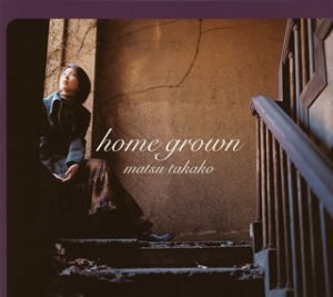 home grown (初回限定盤)の詳細を見る