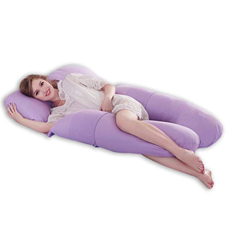 妊婦抱き枕 授乳クッション 多機能 抱き枕 マタニティー 新デザイン 両面 シムスの姿勢をサポート 多機能便利 パープル
