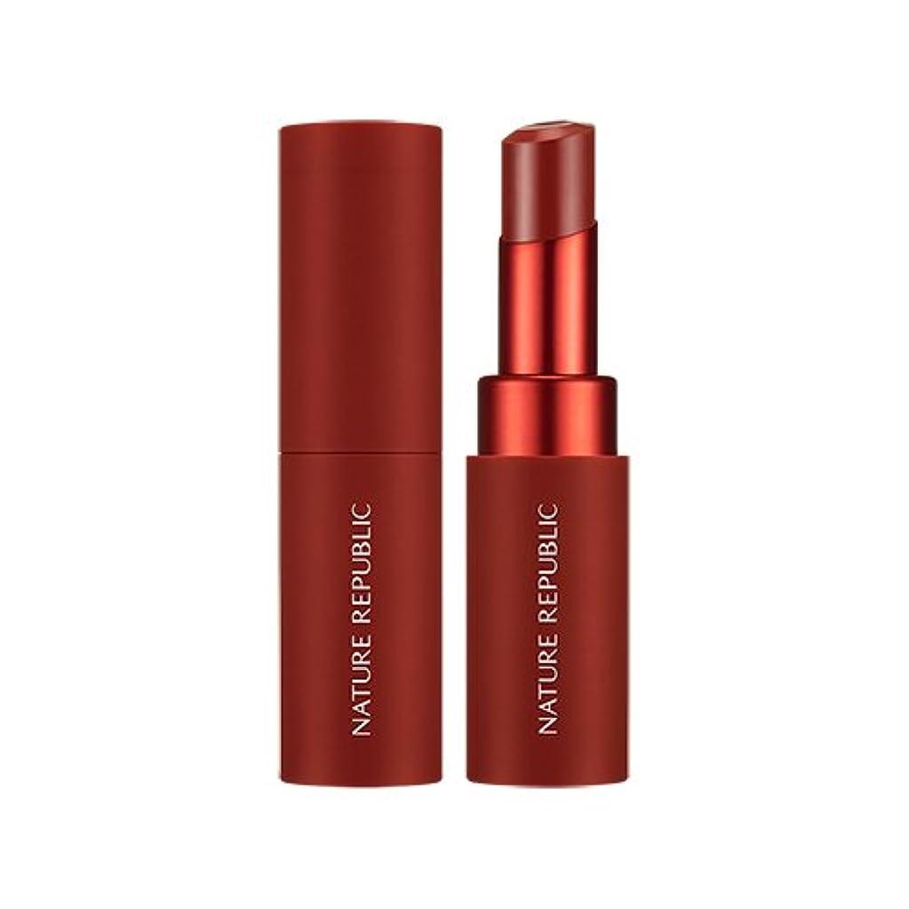 NATURE REPUBLIC Real Matte Lipstick (08 Brick velvet) / ネイチャーリパブリック リアルマットリップスティック [並行輸入品]