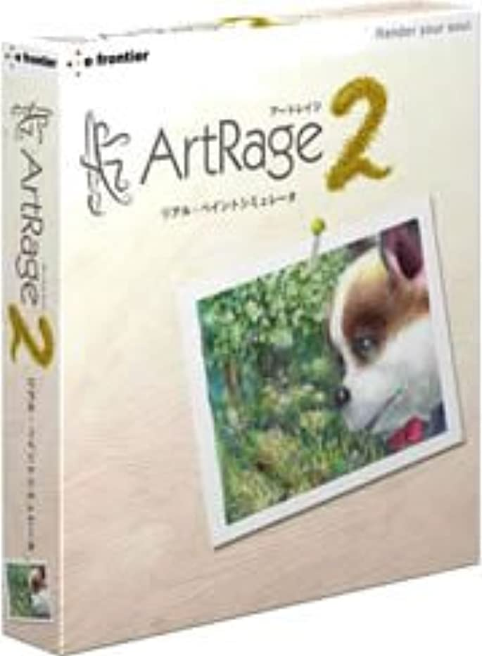 ArtRage 2 for MacOS X