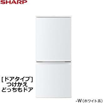 シャープ 137L 2ドア冷蔵庫(ホワイト系)SHARP SJ-14Y-W
