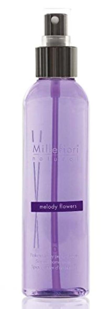 招待繊毛同意Millefiori ホームスプレー150ml [Natural] メロディーフラワー 7SRMF