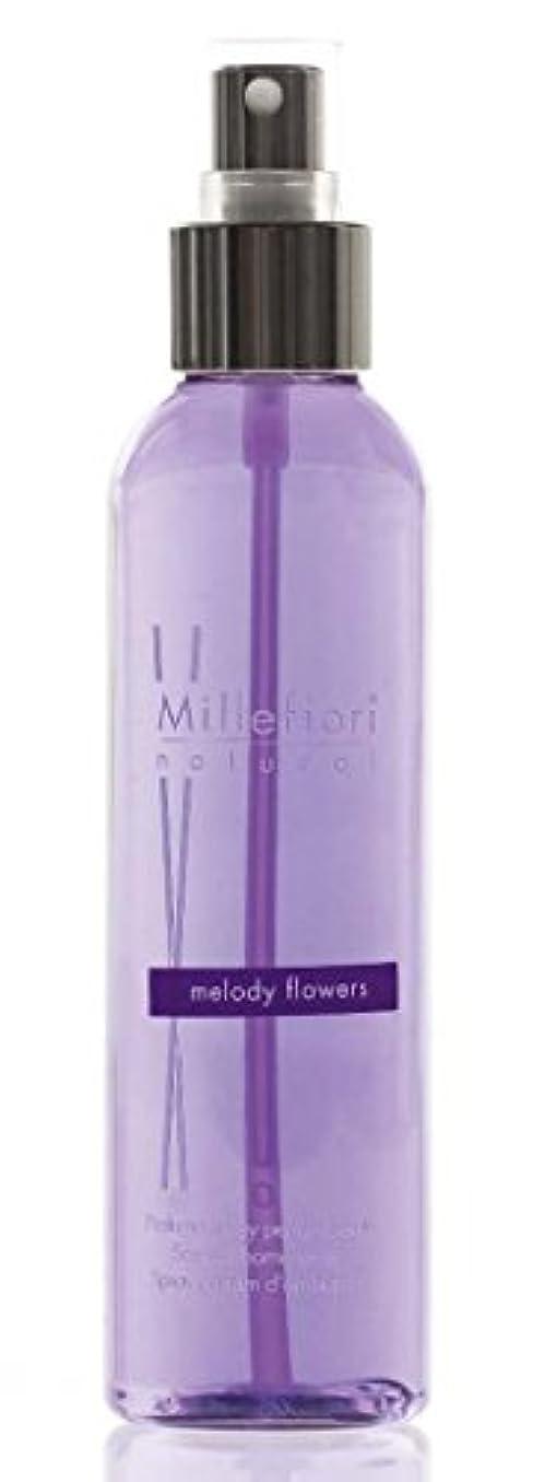 Millefiori ホームスプレー150ml [Natural] メロディーフラワー 7SRMF