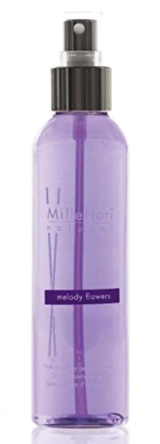 お嬢みすぼらしい権限を与えるMillefiori ホームスプレー150ml [Natural] メロディーフラワー 7SRMF