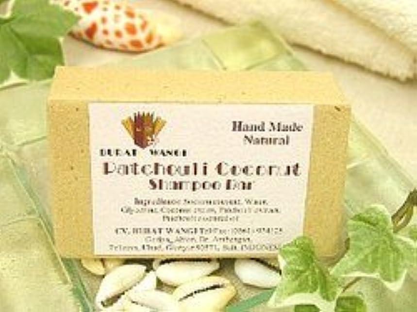 バルーンうなる機関パチュリー シャンプーバー ブラットワンギ 手作り 純石鹸 アジアン雑貨