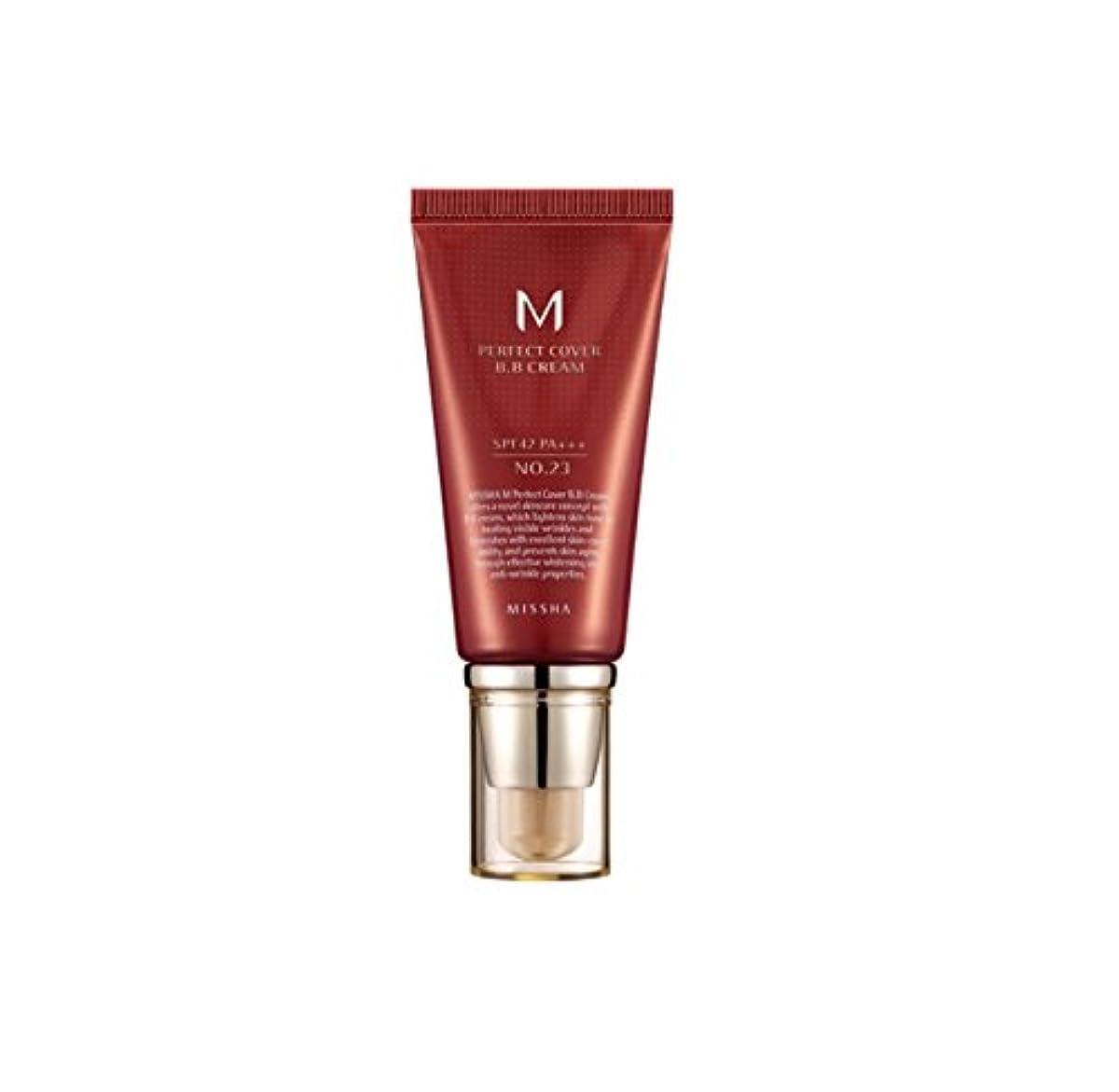 引き潮軽く独特のMISSHA M Perfect Cover BB Cream No.23 Natural Beige SPF42 PA+++ (50ml)