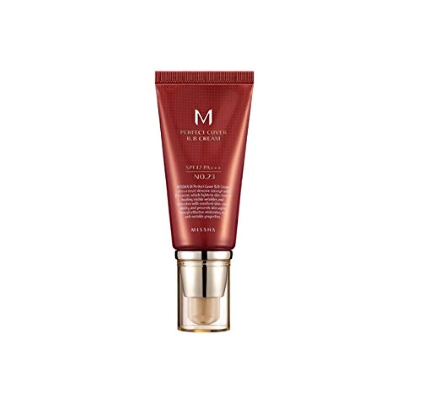 フェードシンカン固執MISSHA M Perfect Cover BB Cream No.23 Natural Beige SPF42 PA+++ (50ml)