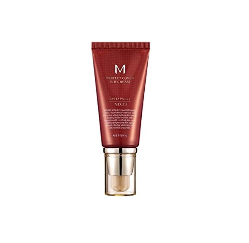 髄青影MISSHA M Perfect Cover BB Cream No.23 Natural Beige SPF42 PA+++ (50ml)