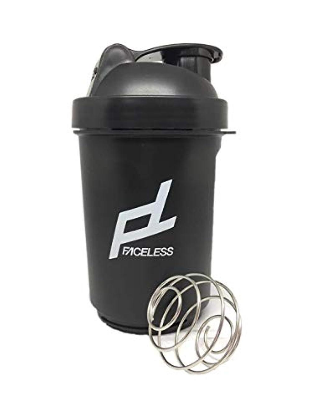 集中効能あるヘルシーFACELESS シェイカーボトル サプリケース 持ち運び可能 フィットネス (黒, 500ML)