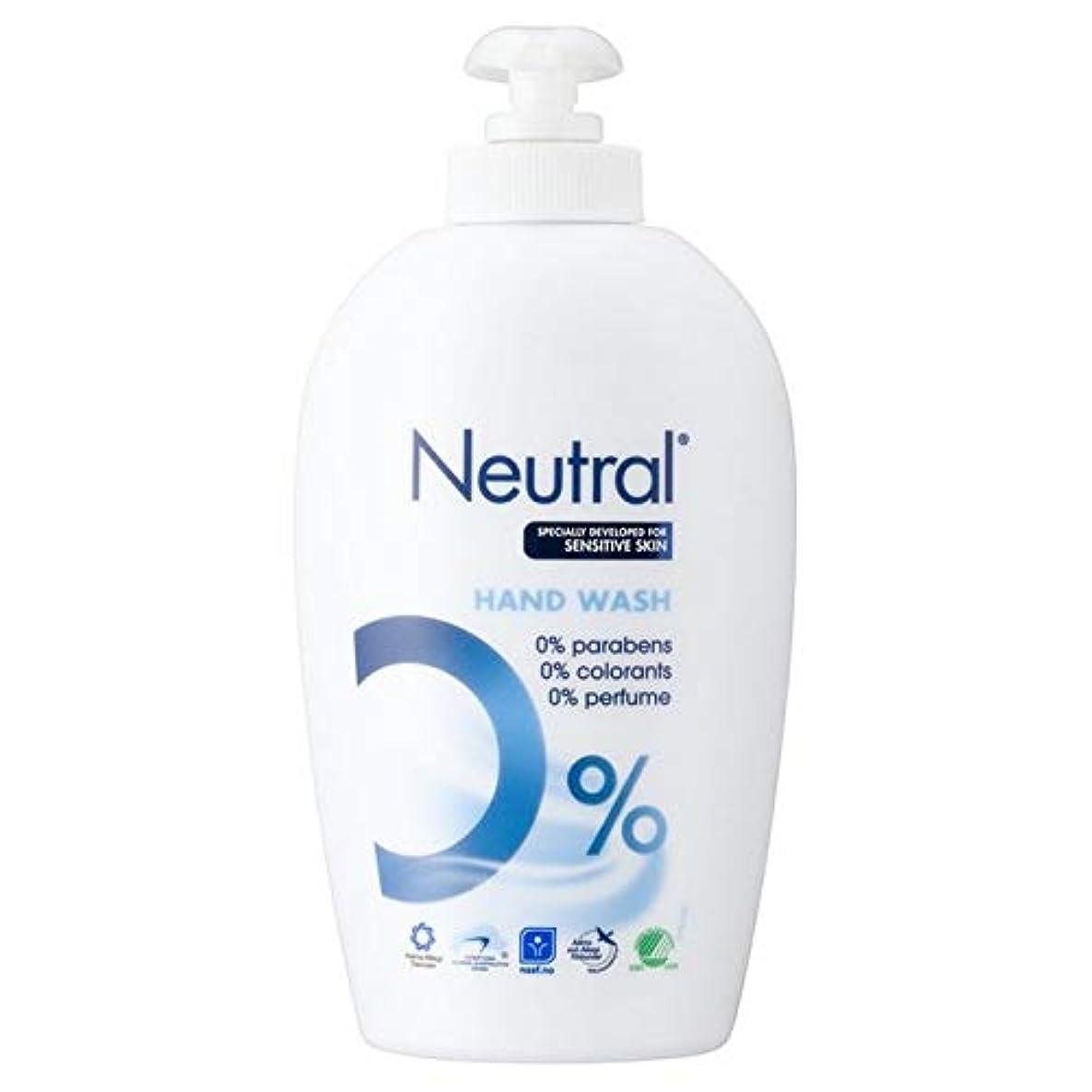症状エイリアン心配[Neutral ] ニュートラル0%のハンドウォッシュ250ミリリットル - Neutral 0% Hand Wash 250ml [並行輸入品]