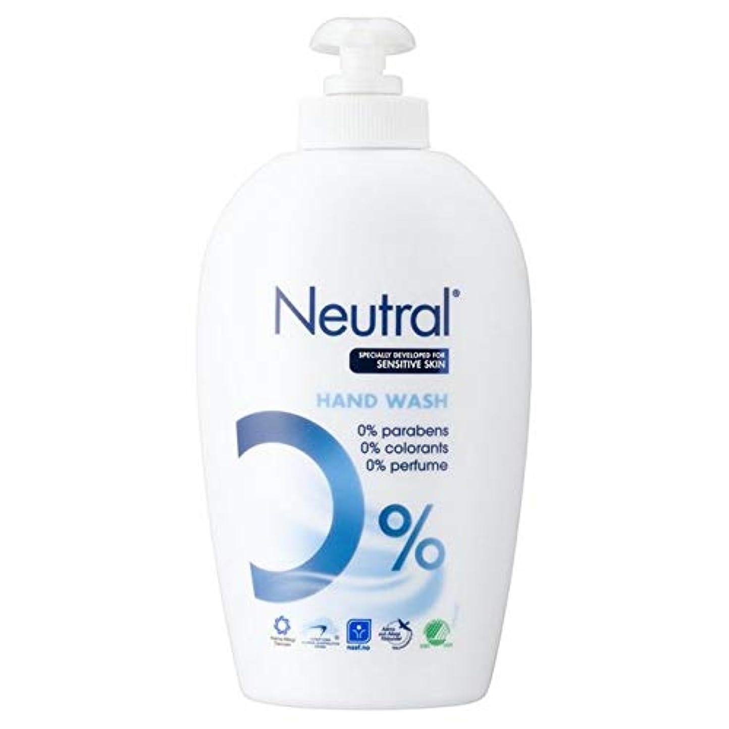 無視する収入公演[Neutral ] ニュートラル0%のハンドウォッシュ250ミリリットル - Neutral 0% Hand Wash 250ml [並行輸入品]