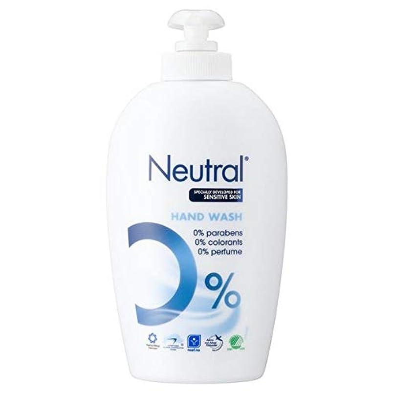 [Neutral ] ニュートラル0%のハンドウォッシュ250ミリリットル - Neutral 0% Hand Wash 250ml [並行輸入品]