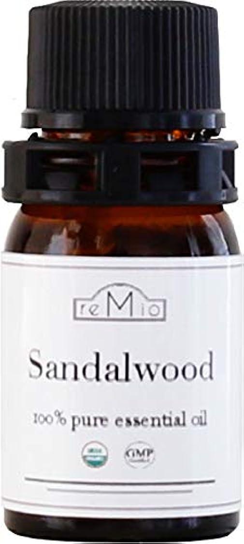 ラベンダー残高ありふれたオーガニック サンダルウッドオイル(3ml)
