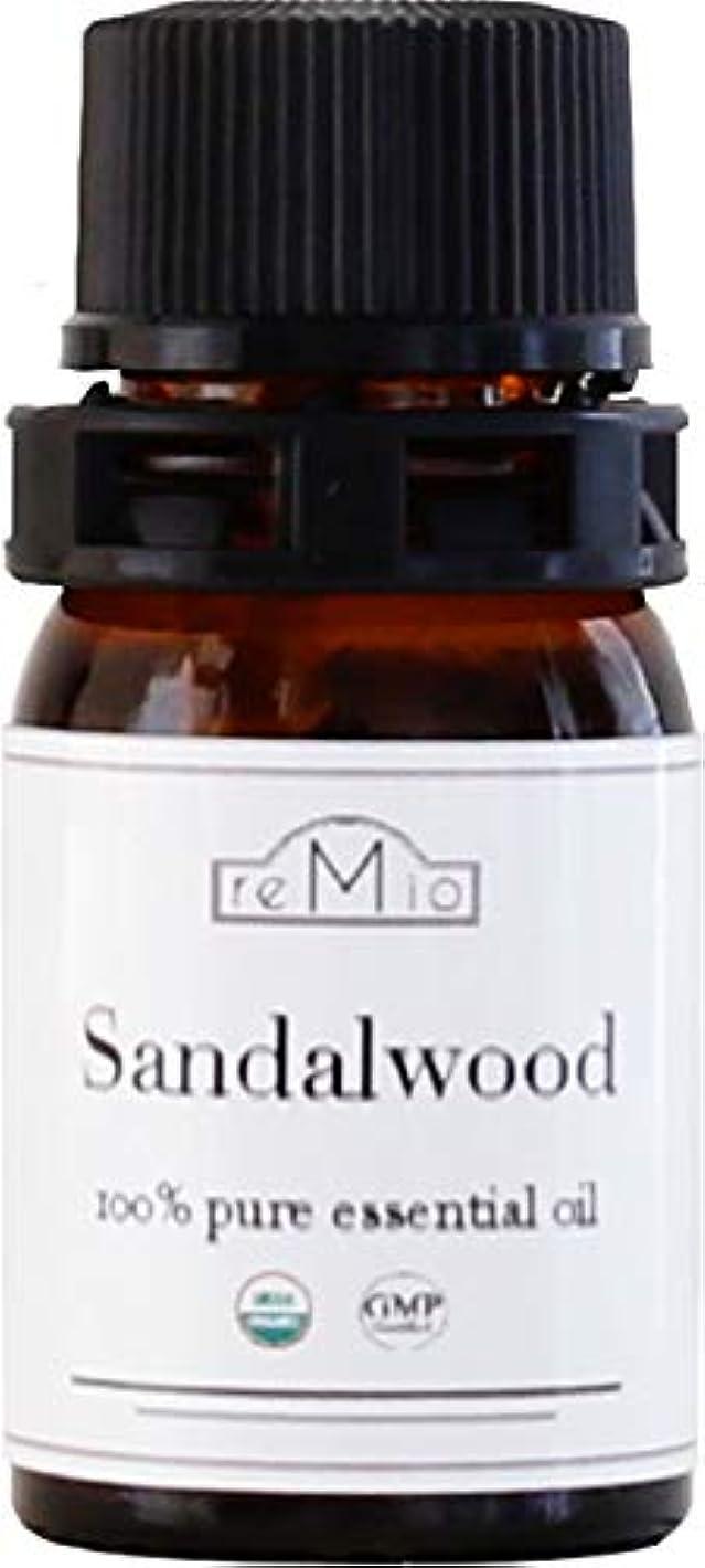 リンク地上で要求オーガニック サンダルウッドオイル(3ml)