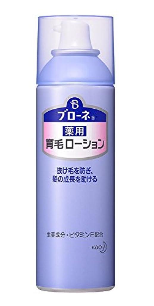 アジャ打ち上げる資金【花王】ブローネ 薬用育毛ローション (180g) ×20個セット