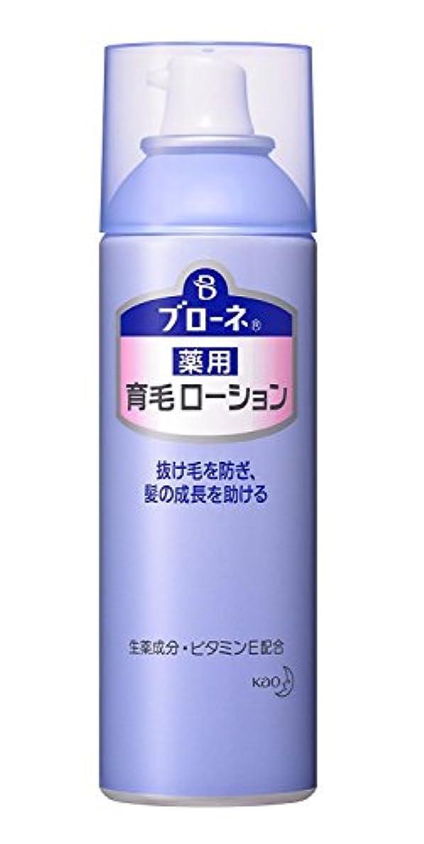 収容する豆壁【花王】ブローネ 薬用育毛ローション (180g) ×5個セット