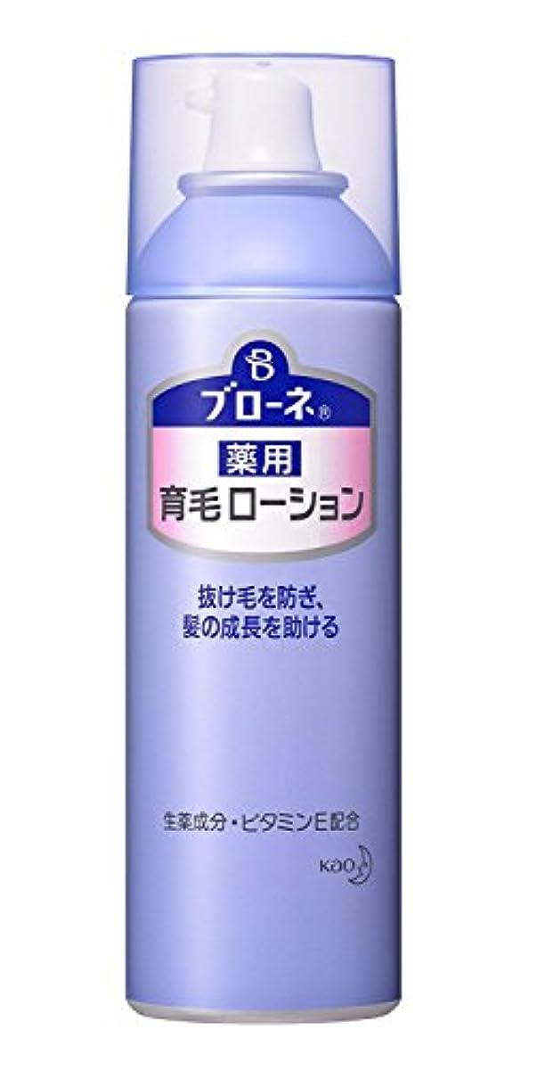 ヘルパータイプ哀れな【花王】ブローネ 薬用育毛ローション (180g) ×20個セット