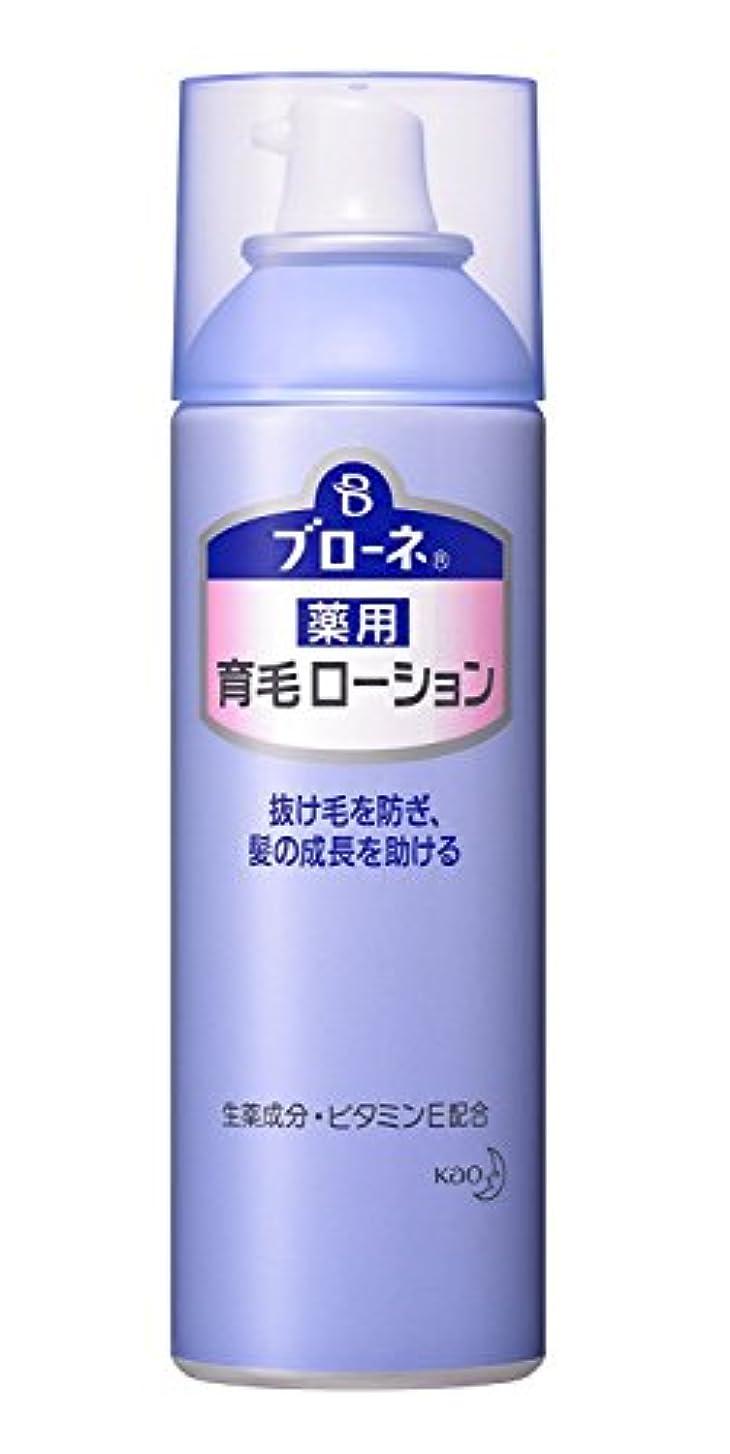 【花王】ブローネ 薬用育毛ローション (180g) ×20個セット
