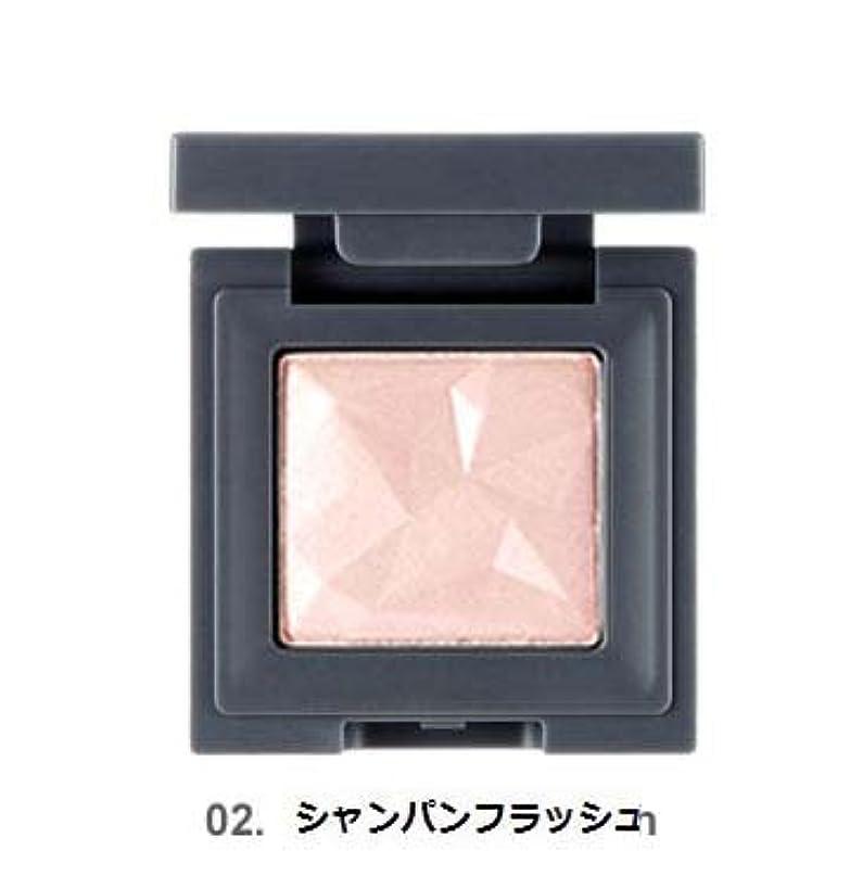 眼よろしくよろしく[ザ?フェイスショップ] THE FACE SHOP [プリズム キューブ アイシャドウ 12カラー] (Prism Cube Eye Shadow 1.8g - 12 shades) [海外直送品] (02. シャンパンフラッシュ)