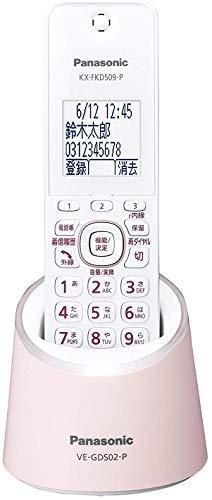 パナソニック デジタルコードレス電話機 親機のみ 1.9GHz DECT準拠方式 ピンク VE-GDS02DL-P