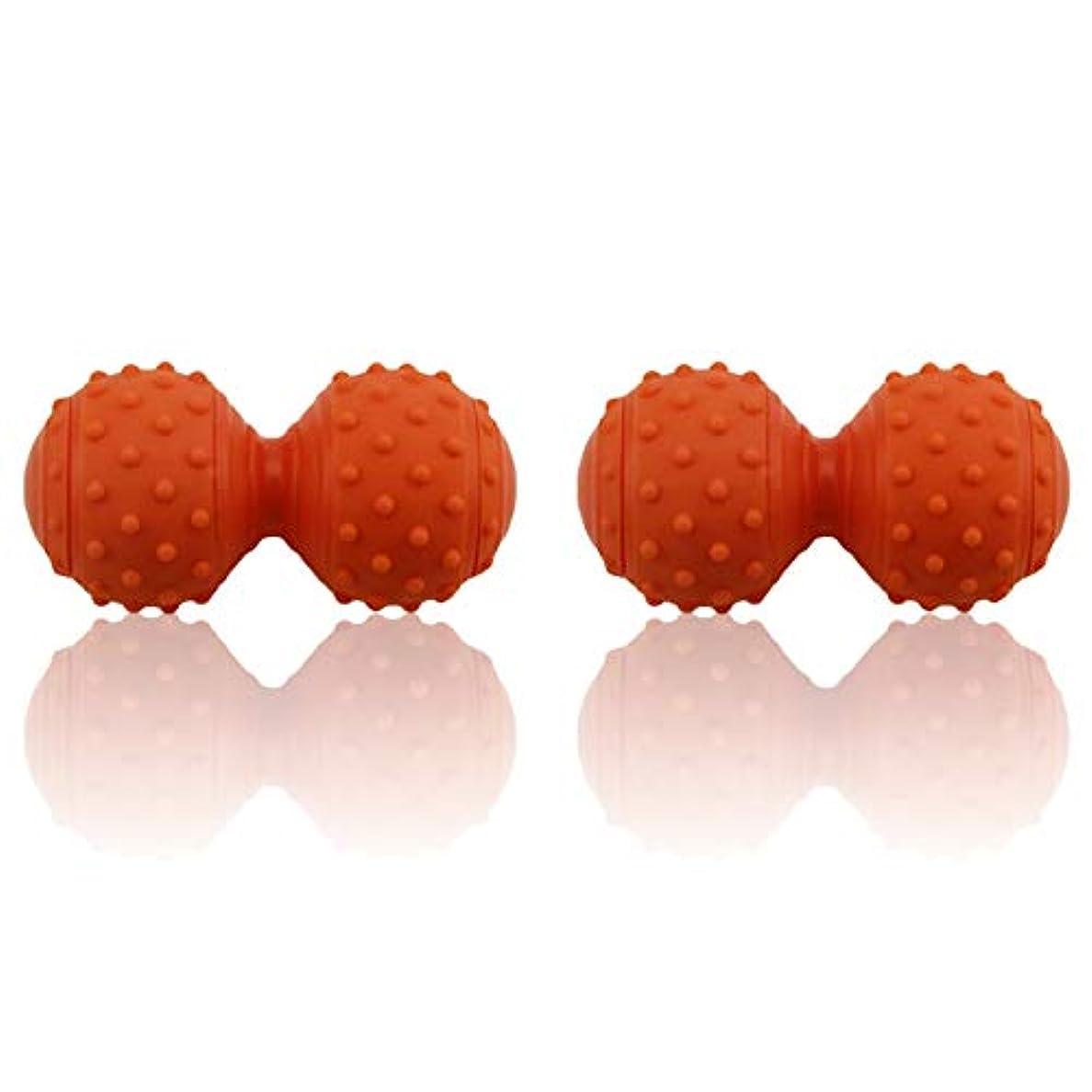 瞑想するかなりの楕円形HAMILO マッサージボール ピーナッツ型 ツボ押し 携帯サイズ 指圧 背中 足つぼ 足裏 手 腰