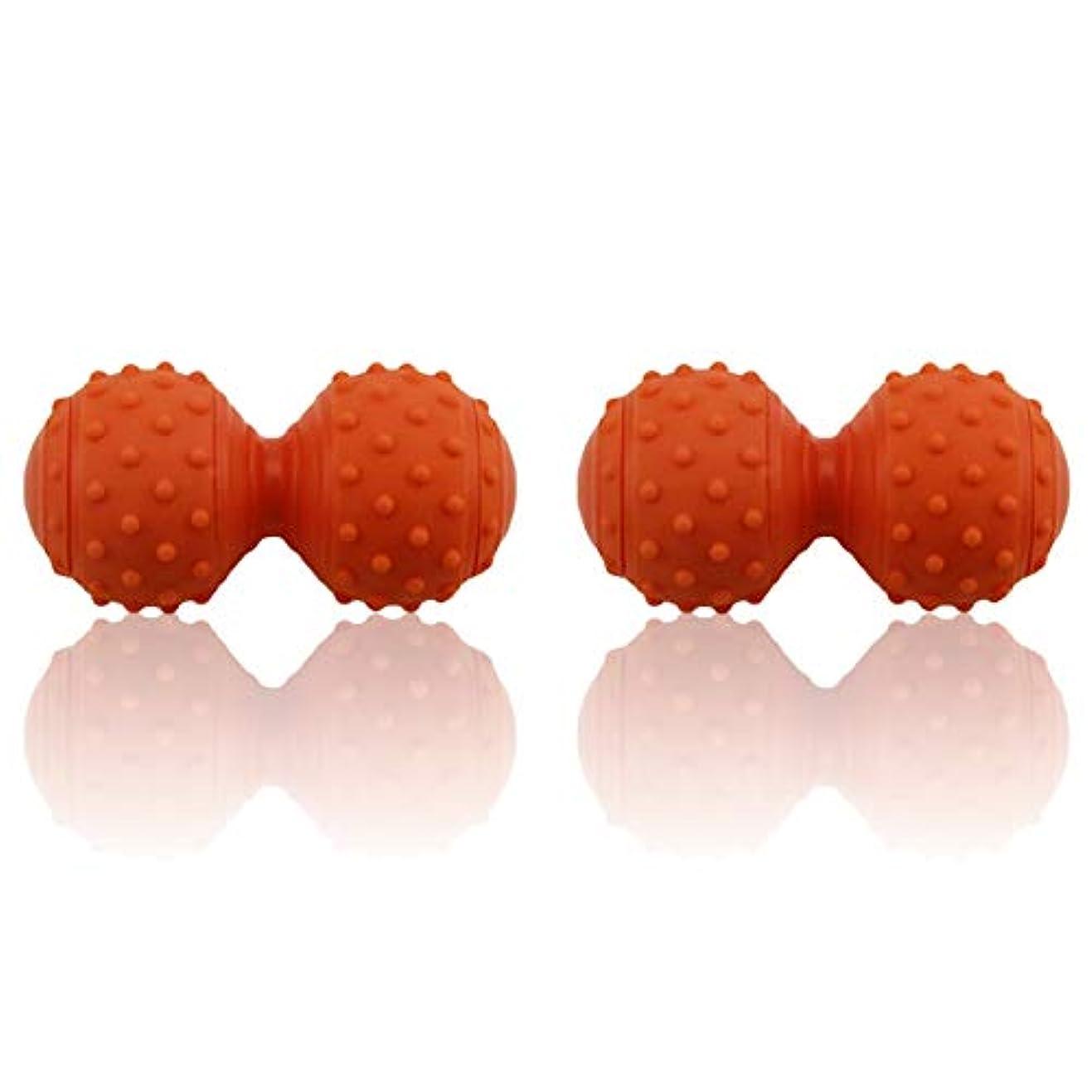 適用済み胆嚢扱うHAMILO マッサージボール ピーナッツ型 ツボ押し 携帯サイズ 指圧 背中 足つぼ 足裏 手 腰
