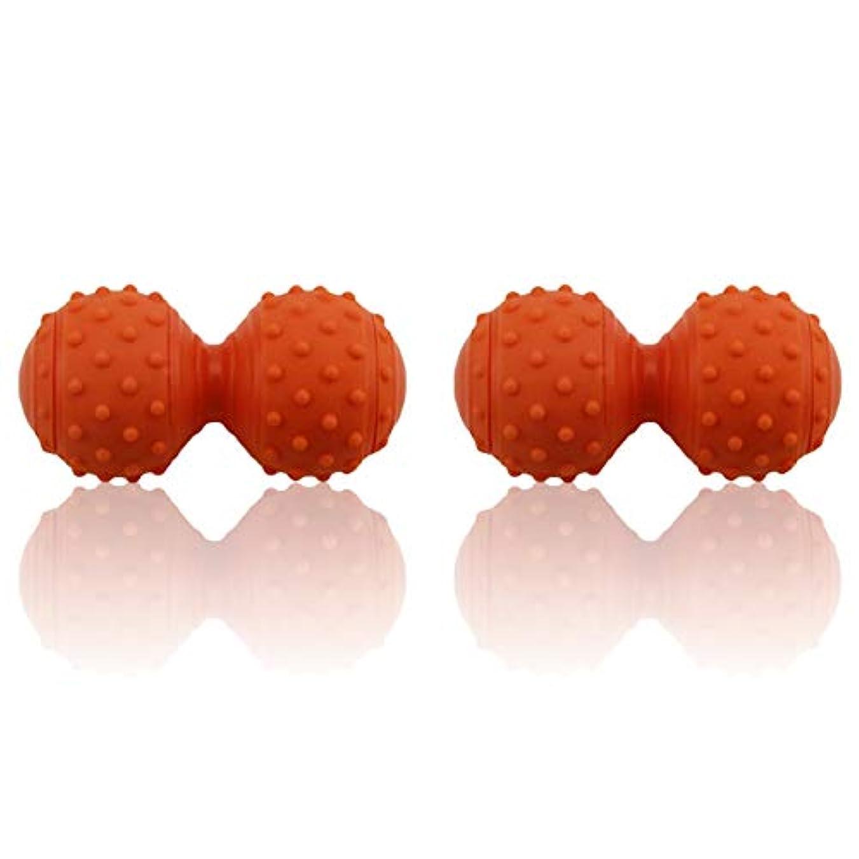サンダー投票気配りのあるHAMILO マッサージボール ピーナッツ型 ツボ押し 携帯サイズ 指圧 背中 足つぼ 足裏 手 腰
