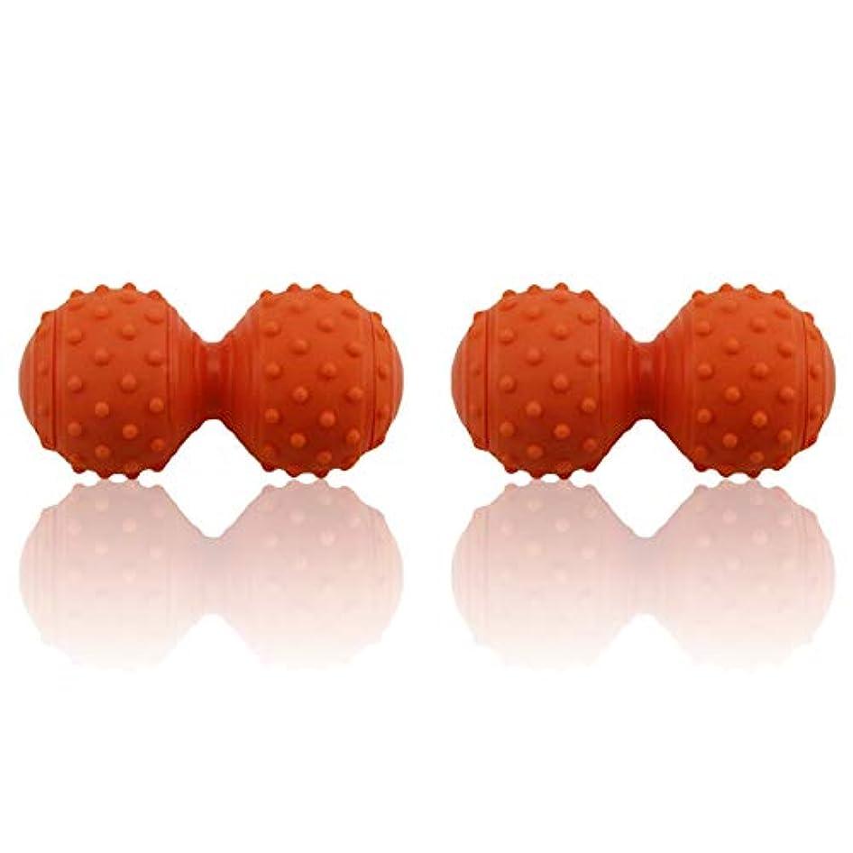 HAMILO マッサージボール ピーナッツ型 ツボ押し 携帯サイズ 指圧 背中 足つぼ 足裏 手 腰
