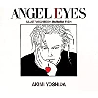 Angel eyes―吉田秋生イラストブックBANANA FISH